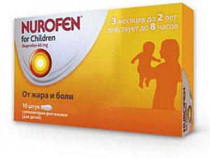 Детский Нурофен при кормлении грудью