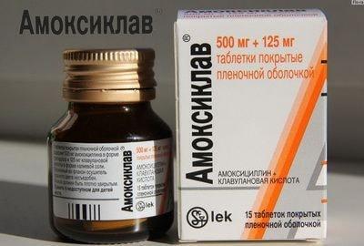 Амоксиклав суспензия 250 мг для детей фото