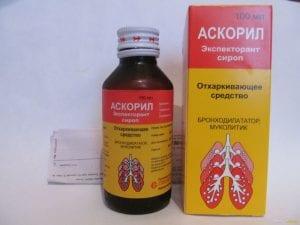 Аскорил сироп от кашля
