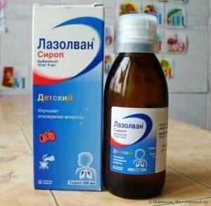 Лазолван сироп от кашля для детей