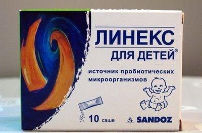 Линекс для детей: фото