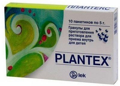 Плантекс для новорожденных: фото