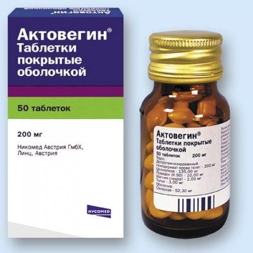 Актовегин: инструкция по применению таблеток, цена, отзывы, аналоги