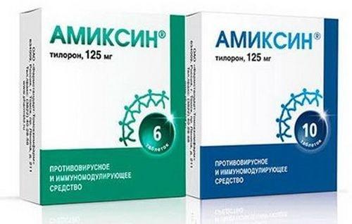 Амиксин: инструкция по применению, цена, отзывы, аналоги