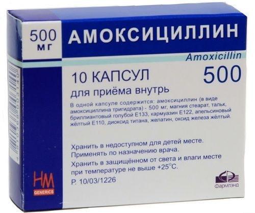 Амоксициллин: инструкция по применению таблеток, цена, отзывы, аналоги