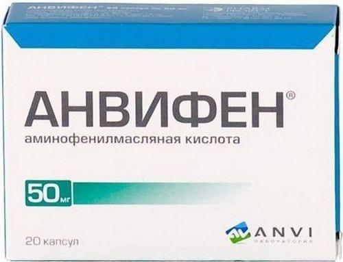 анвифен инструкция по применению отзывы побочные эффекты
