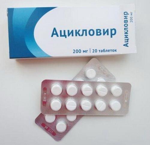 Ацикловир: инструкция по применению таблеток, цена, отзывы, аналоги