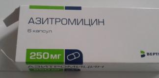 Азитромицин: инструкция по применению мази, цена, отзывы, аналоги