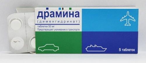 Драмина: инструкция по применению, цена, отзывы, аналоги таблеток от укачивания