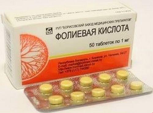Фолиевая кислота: инструкция по применению для женщин при планировании беременности, отзывы, аналоги