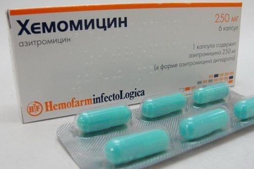 Хемомицин: инструкция по применению, цена, отзывы, аналоги