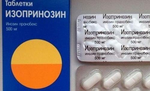Изопринозин: инструкция по применению таблеток, цена, отзывы, аналоги