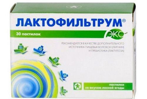 Лактофильтрум: инструкция по применению, цена, отзывы, аналоги
