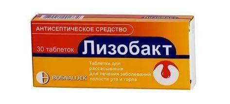 Лизобакт: инструкция по применению, цена, аналоги, отзывы