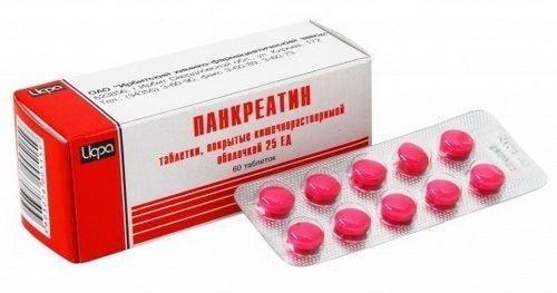 Панкреатин: инструкция по применению, цена, отзывы, аналоги