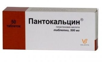 Пантокальцин: инструкция по применению, цена, отзывы, аналоги