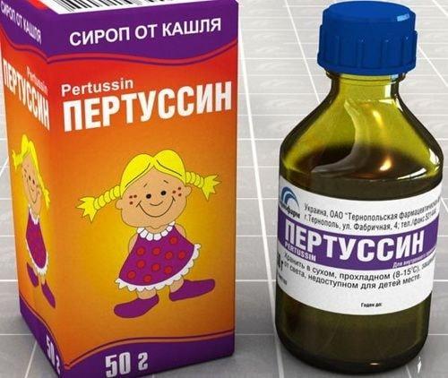 Пертуссин: инструкция по применению, цена, отзывы, аналоги сиропа от кашля