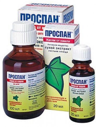 Проспан: инструкция по применению сиропа от кашля отзывы, цена, аналоги