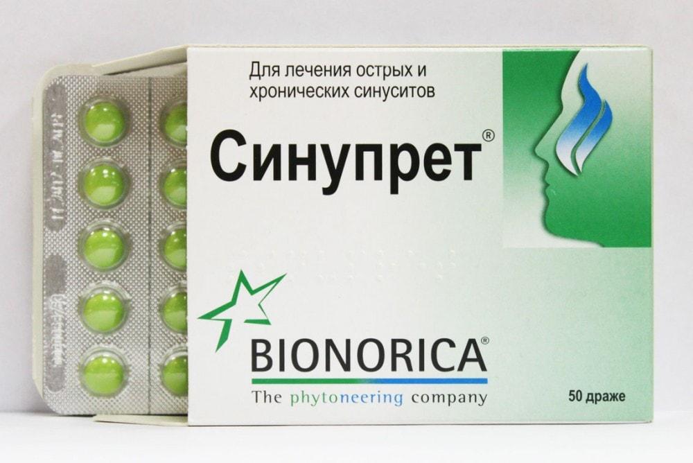 Синупрет: инструкция по применению таблеток, цена, отзывы, аналоги