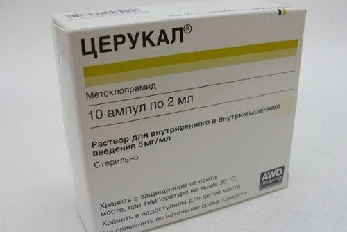 Церукал: инструкция по применению таблеток, цена, отзывы, аналоги
