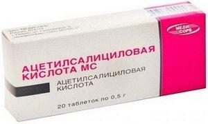 Ацетилсалициловая кислота: инструкция по применению, цена, отзывы, аналоги