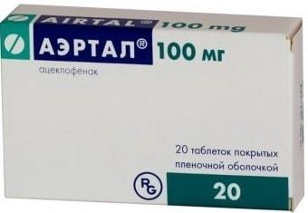 Аэртал: инструкция по применению таблеток фото