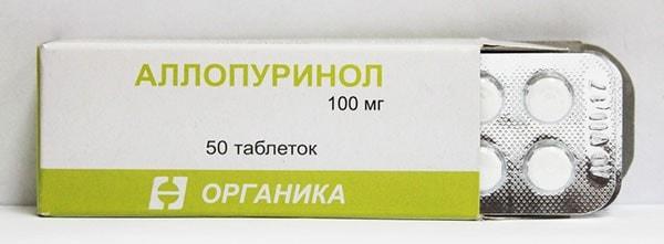 Аллопуринол фото