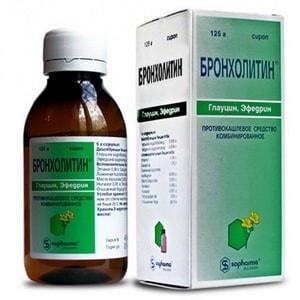 Бронхолитин: инструкция по применению фото