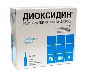 Диоксидин: инструкция по применению фото