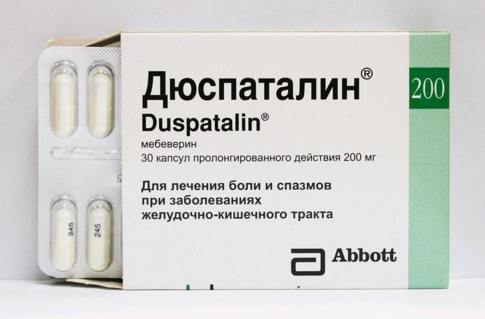 Дюспаталин: инструкция по применению, цена, отзывы, аналоги