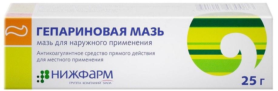 Гепариновая мазь: инструкция по применению