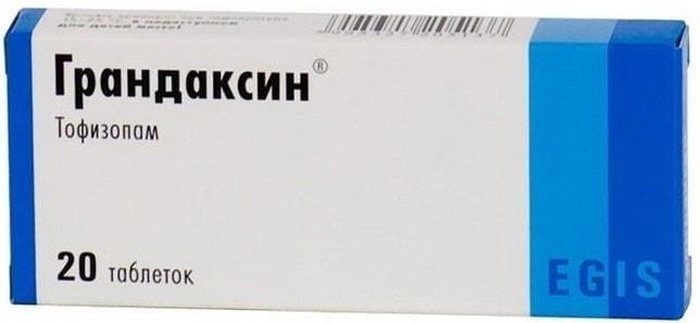 Грандаксин: инструкция по применению