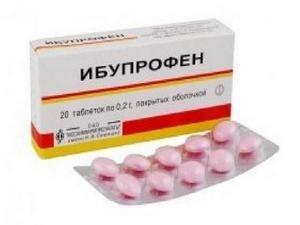 Ибупрофен: инструкция по применению фото