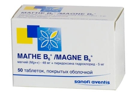 магне в6 для детей инструкция цена