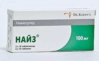 Найз цена в Рязани от 181 руб., купить Найз в Рязани в интернет-аптеке, заказать