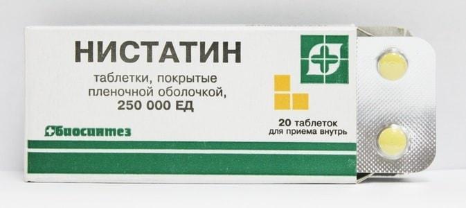 Нистатин: инструкция по применению фото