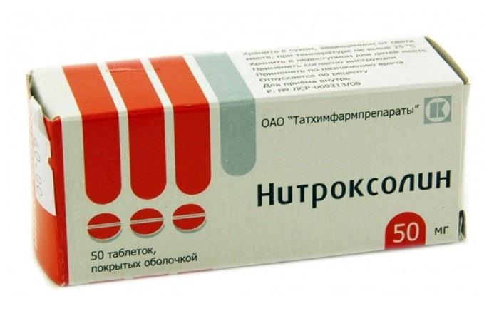 Препарат нитроксолин инструкция по применению