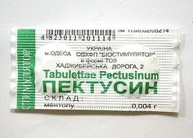 Пектусин: инструкция по применению фото