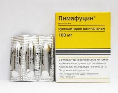 Пимафуцин: инструкция по применению свечей фото