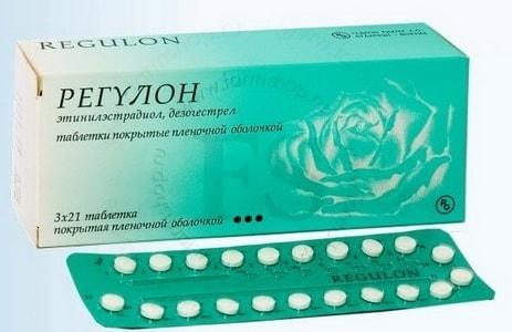 Для чего таблетки регулон