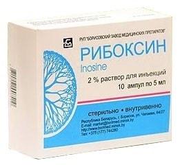 Рибоксин: инструкция по применению фото