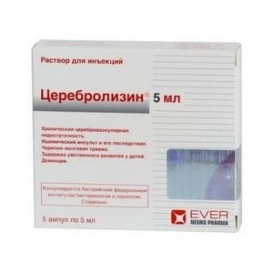 Церебролизин: инструкция по применению фото