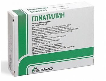 Лекарство глиатилин инструкция по применению цена