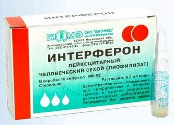 Препараты интерферона в таблетках