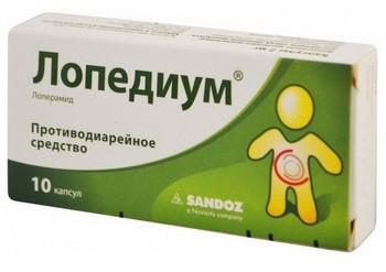 Лопедиум инструкция по применению цена таблетки.