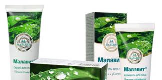 Малавит: инструкция по применению, цена, отзывы, аналоги