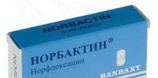 Норбактин: инструкция по применению, цена, отзывы, аналоги