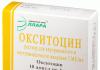 Окситоцин: инструкция по применению, цена, отзывы, аналоги