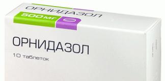 Орнидазол: инструкция по применению, цена, отзывы, аналоги