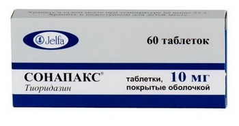 Таблетки сонапакс инструкция